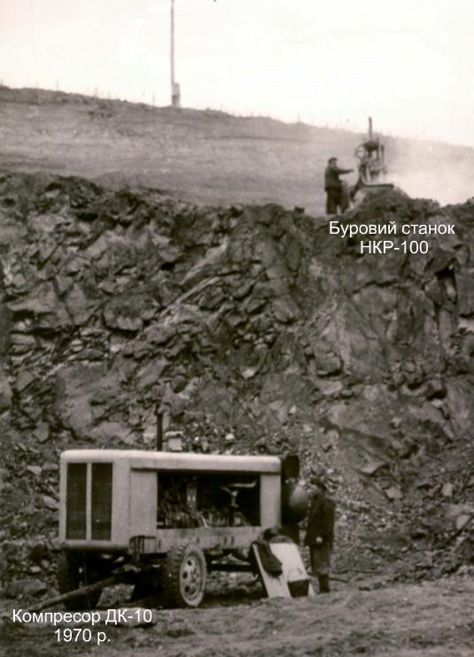 Буровий станок НКР-100 та компресор 1970 р